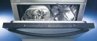 Особенности подключения посудомоечной машины самостоятельно