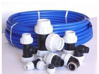 Трубы и фитинги водоснабжения