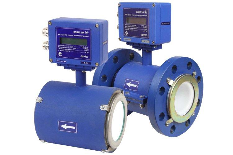 Электромагнитные счетчики для учета расхода воды