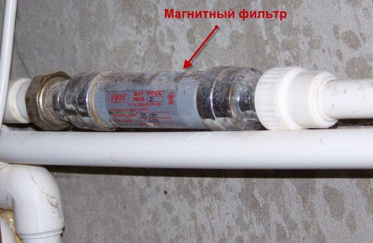 Магнитный фильтр для обезжелезивания воды