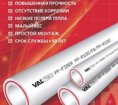 Преимущества полипропиленовых труб, армированных стекловолокном, для отопления