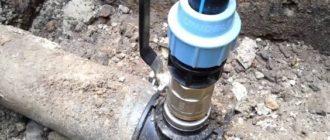 как сделать врезку в пластиковую трубу водопровода