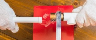 как паять пластиковые трубы для водопровода видео